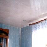 Подвесной потолок из пластиковых панелей