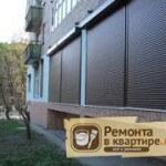 Рольставни на балкон: разновидности, материалы, преимущества