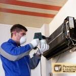 Дезинфекция кондиционеров и систем вентиляции – зачем она нужна и как она проводится