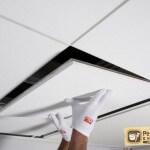 Устройство подвесных потолков типа «Армстронг»