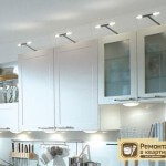 Светильники для кухонной мебели. Их разнообразие, месторасположение