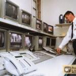 Сколько стоит охрана квартиры?