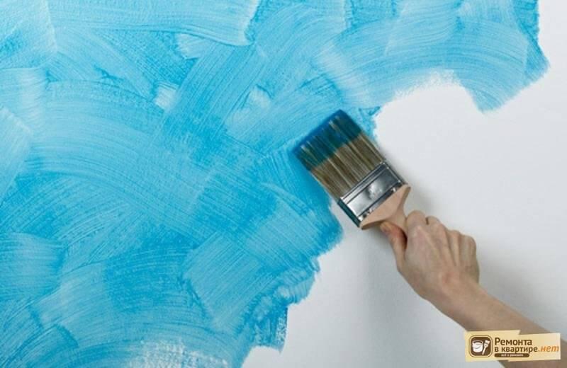 Нанесение декоративной краски на стены